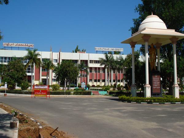 Distance B.Ed Admission at Bharathiar University