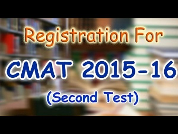 CMAT February 2015: Registration dates extended