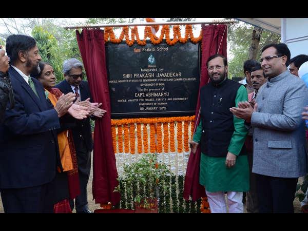 TERI launches Prakriti School