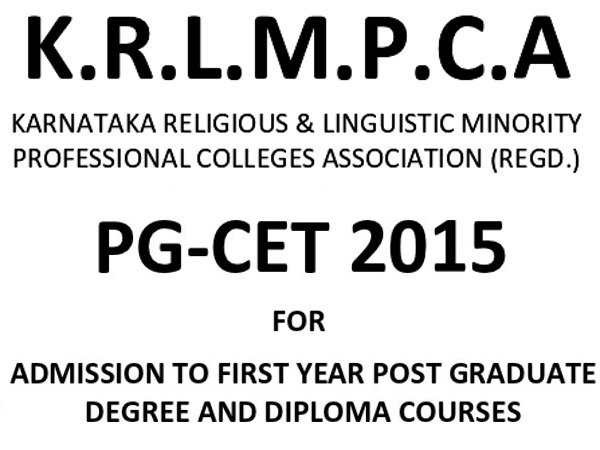 Karnataka Private Medical Colleges PGCET 2015