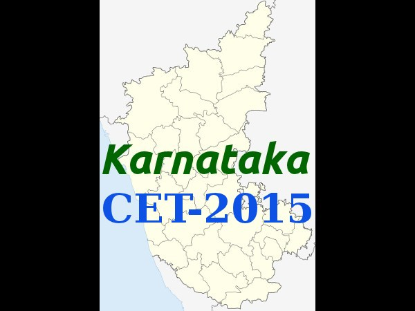Karnataka CET 2015: List of Examination Centers