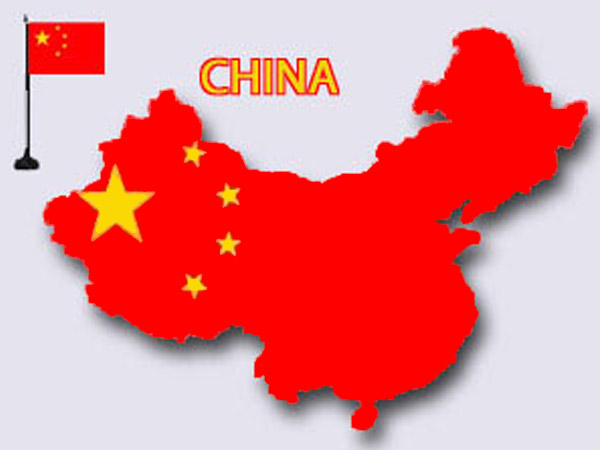 China varsities ordered to ban