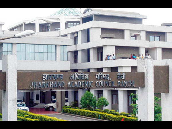 7lakh students take board examinations of JAC