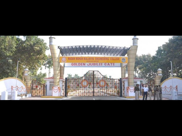 MMMUT, Gorakhpur offers B.Tech/M.Tech admissions