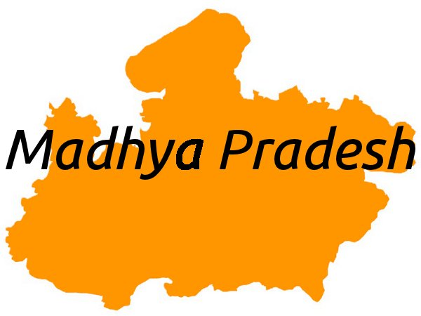 Madhya Pradesh Class 10 Exam Time Table - 2015