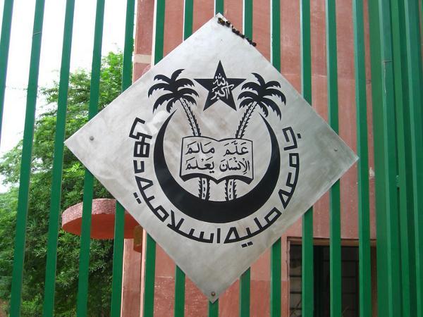 Jamia Millia Islamia gets A grade from NAAC