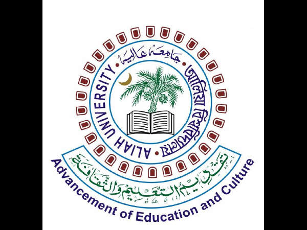 Aliah University offers admissions to LL.M program