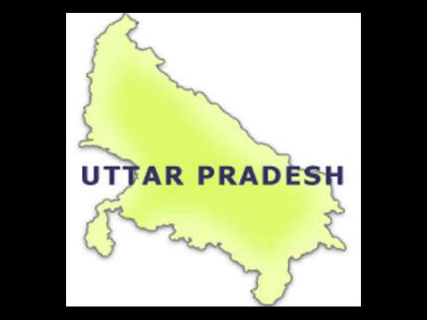 UP govt to establish medical science university