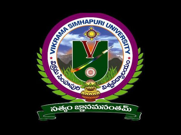 Vikrama Simhapuri Univ Opens Admission
