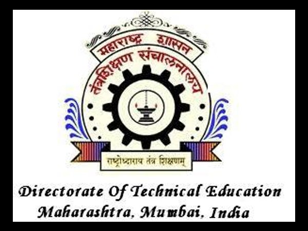 DTE Maharashtra M.Tech Final Merit List Released: Check Now!