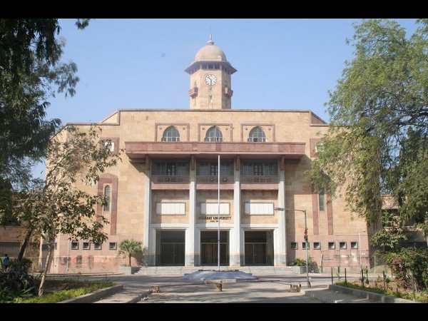 Gujarat University's Distance Education Closed