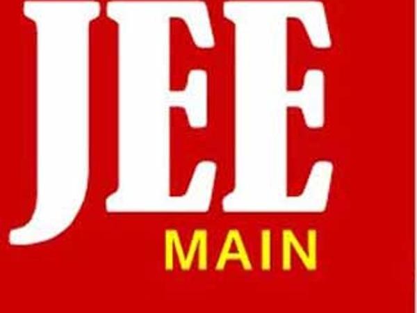 JEE, Answer keys, entrance exam, iit, CBSE