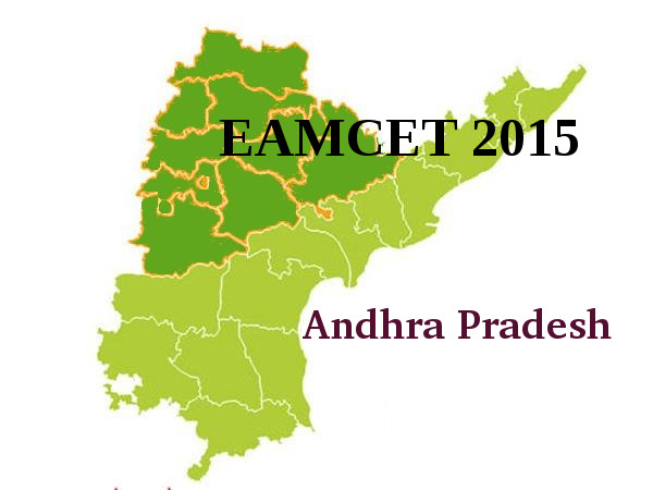 AP EAMCET 2015: Online Application form correction