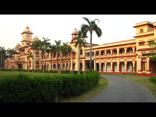 BHU offers admissions to medical programmes