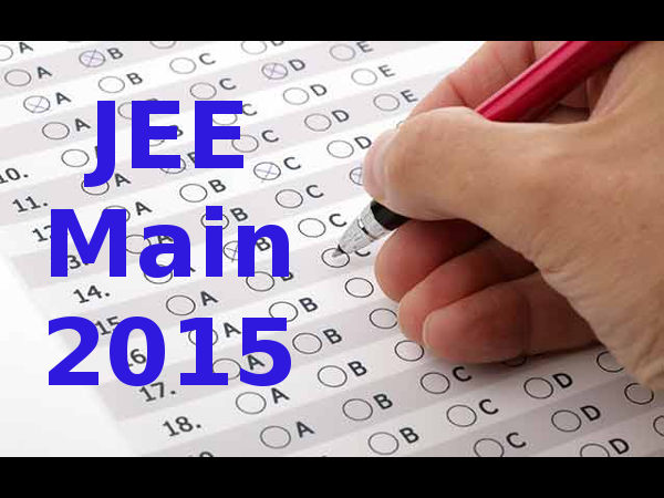 JEE Main 2015: CBSE provides photocopies