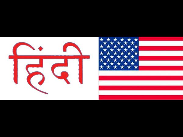 US university to offer Hindi language course