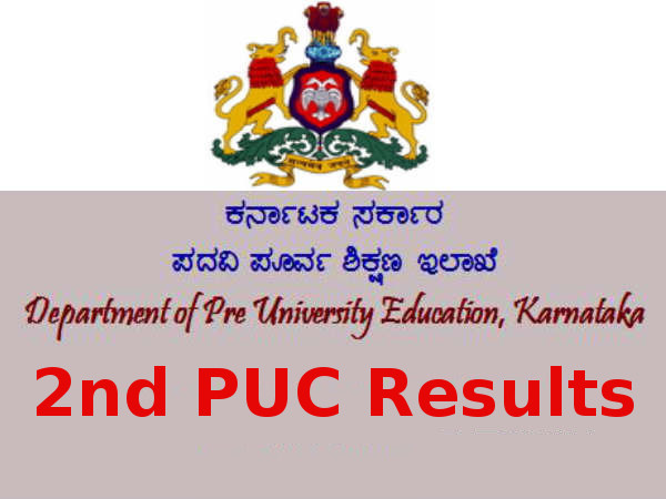 Karnataka 2nd PUC Results To Be Declared on May 17