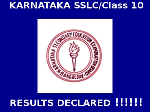 Karnataka SSLC 2015 Results Declared