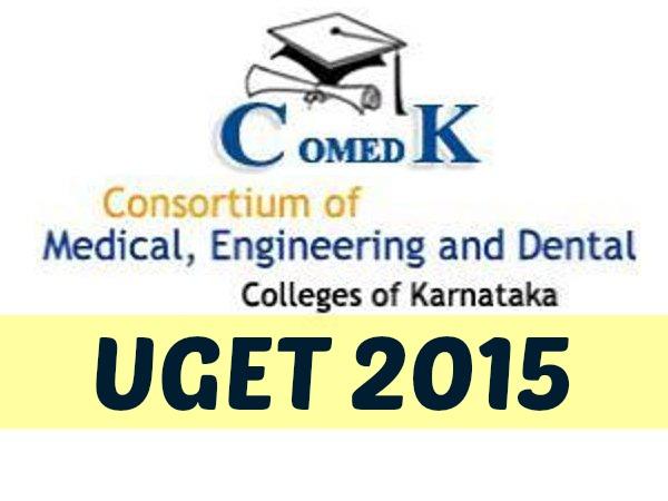 COMEDK UGET 2015 test score declared