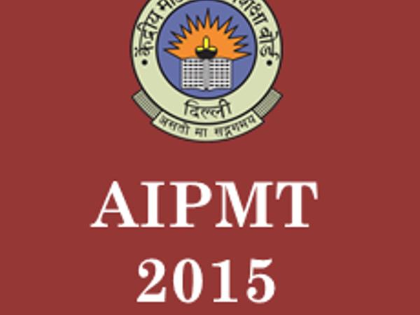 AIPMT Paper Leak: SC Order on June 15