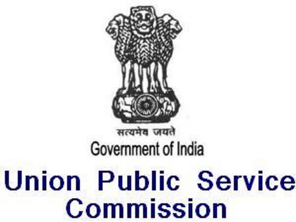 Women scoop top four ranks in UPSC exam