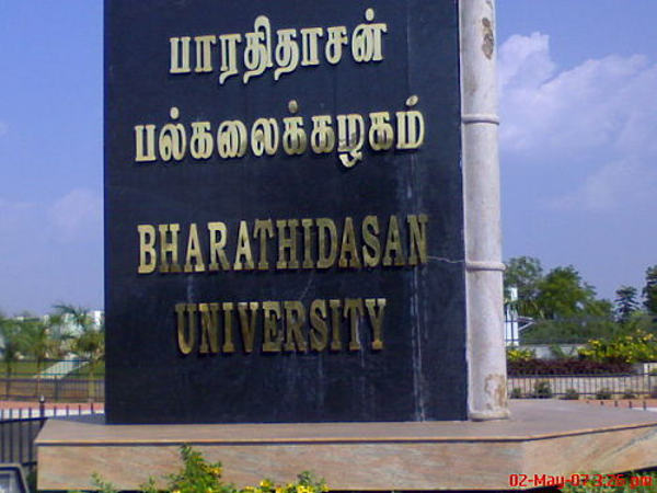 Bharathidasan University offers M.Tech Programmes