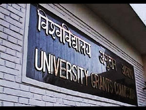 UGC asks varsities to display info on website