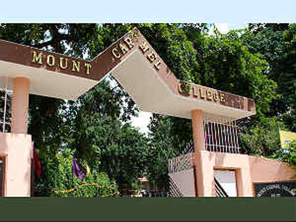 Mount Carmel to Offer PG Courses to Boys