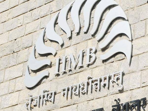 Innovation and IT Management:Online Course by IIMB