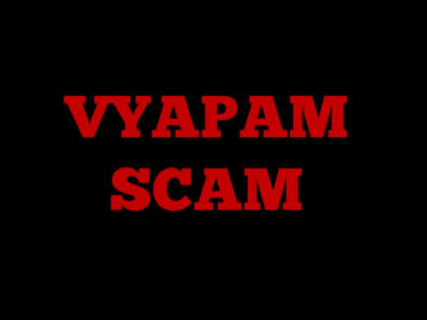 Vyapam scam: No audit of exam process in 45 years