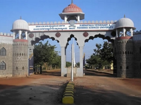 KVAFSU opens admission for MBA
