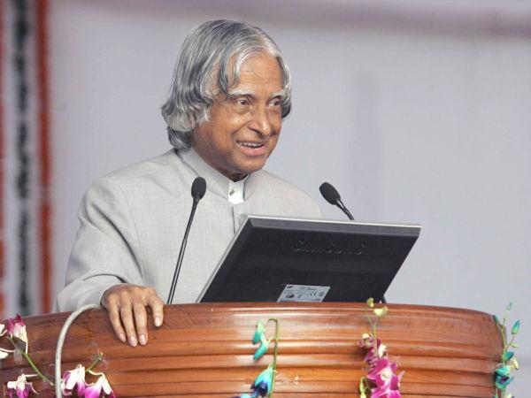 A Teacher Forever: Dr. A.P.J. Abdul Kalam