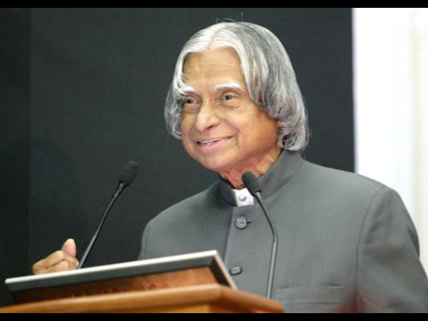 Kalam's birthday observed as World Students' Day