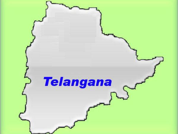 Telangana minority study circle set up
