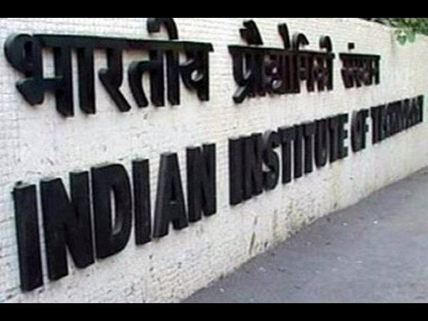 18th IIT opens at Palakkad