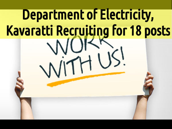 Department of Electricity, Kavaratti Recruiting