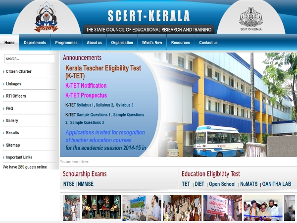 Kerala Teacher Eligibility Test 2015 Notification