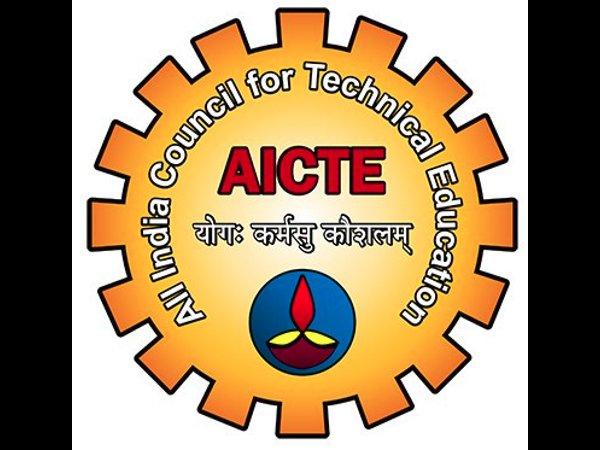 Single entrance test for AICTE institutes