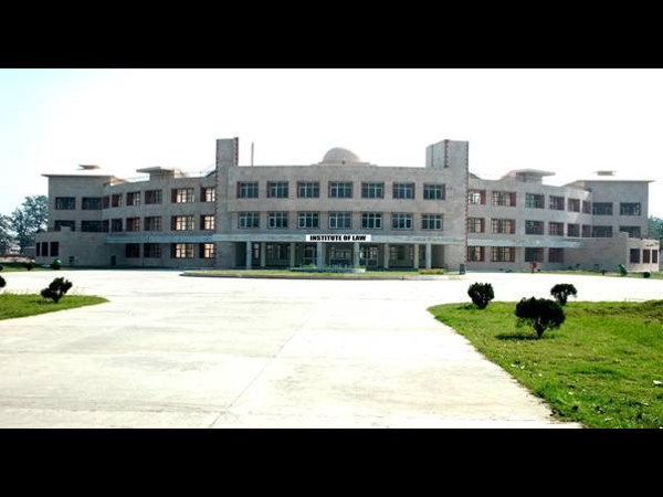 Kurukshetra University offers admission for M.Ed
