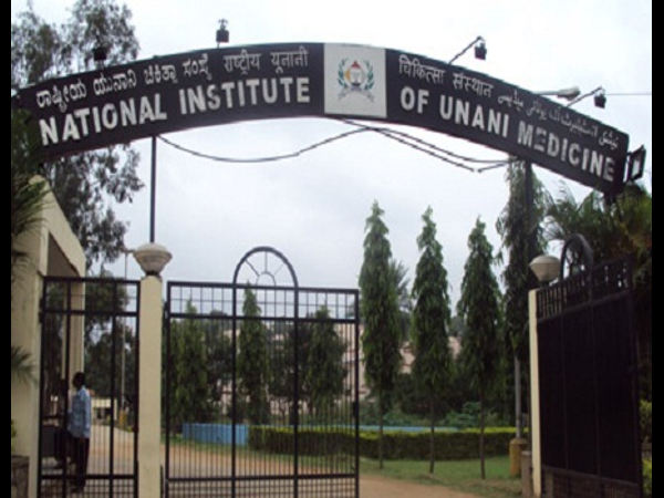 NIUM Announces PGCET Exam Dates 2015