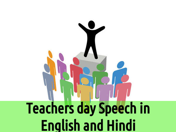 Teachers Day Speech Sample Speech For Students In English And  Teachers Day Speech In English  Hindi