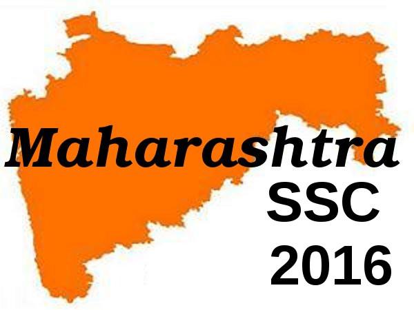 MAHARASHTRA SSC TIME TABLE 2016 EBOOK DOWNLOAD
