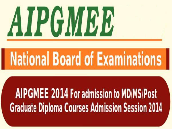 NBE Announces AIPGMEE 2016 Exam Dates