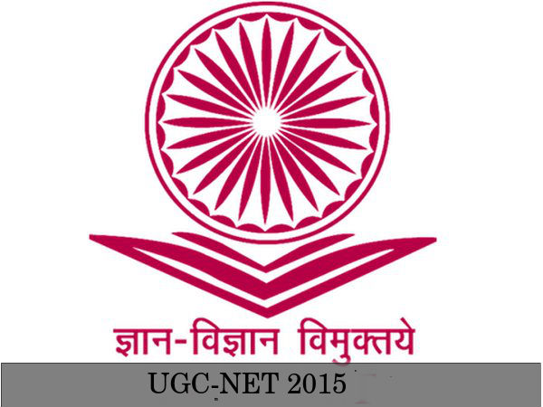 CBSE-UGC NET June 2015 Results Declared
