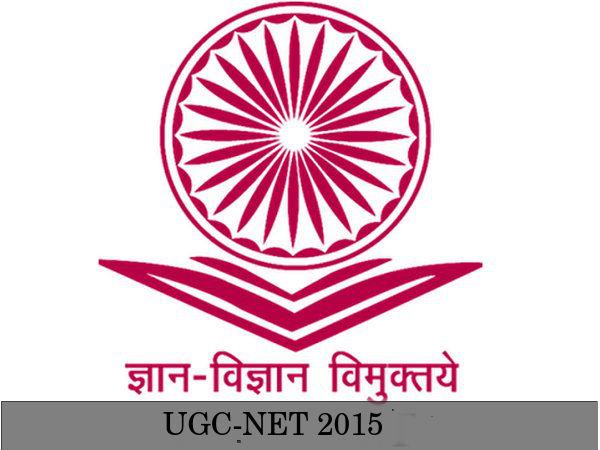 CBSE-UGC NET June 2015 Results Declared