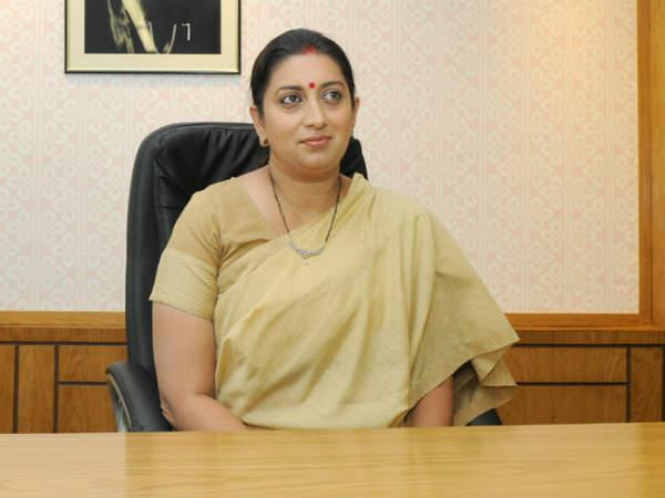 Smriti Irani Announces New Scheme