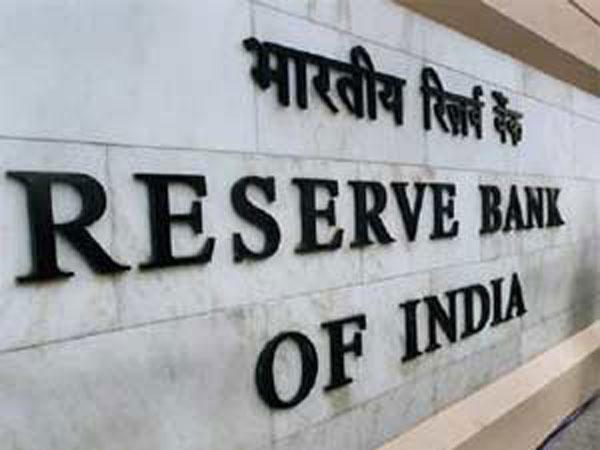 RBI Notifies Changes In Exam Pattern