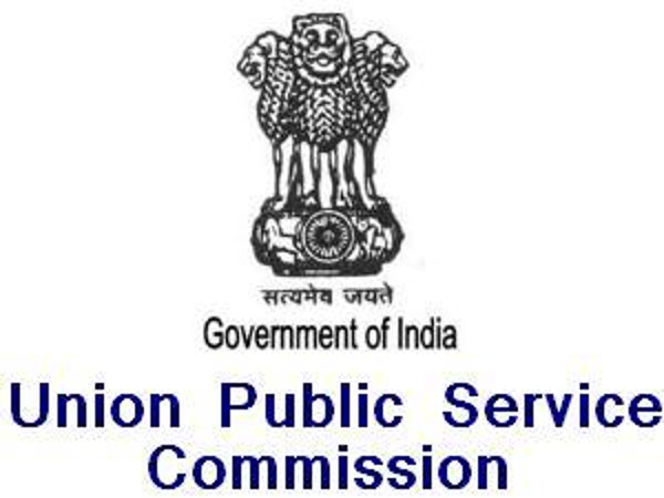UPSC Prelims 2015: Result Announced