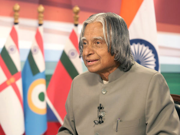 Research fellowships in Abdul Kalam's Name
