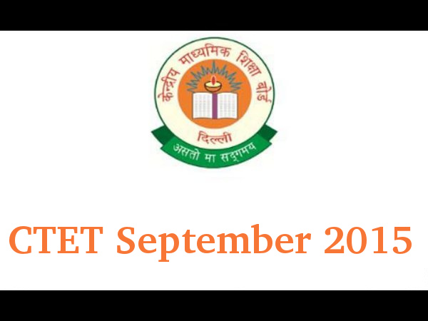 CBSE CTET 2015 Results To Be Declared Today
